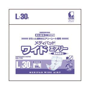 介護オムツ メディパッド ワイドエアリーL 1261 30枚×8袋 近澤製紙所|pandora
