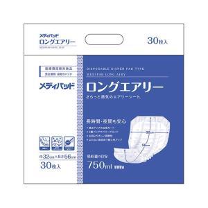 大人用紙おむつ メディパッドロングエアリー 30枚×6袋 3215 近澤製紙所|pandora
