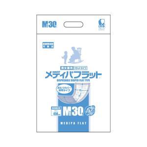 メディパフラット M-30 近澤製紙所 30枚×4袋 大人用紙おむつ|pandora