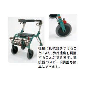 歩行補助車 オパル2000 スローダウンブレーキ|pandora