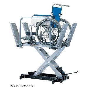 ゼロハイトリフト150 (車椅子用足踏み昇降機) ZHW-150 相模ゴム工業|pandora