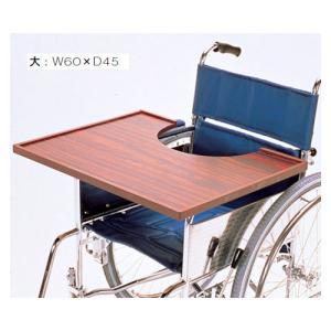 車椅子用テーブル KF-4 日進医療器