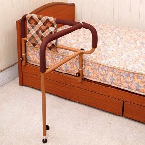 ベッド用てすり 「ささえ」 ニュータイプ