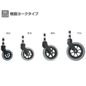 介護用品 車椅子前輪 車いす パーツ部品