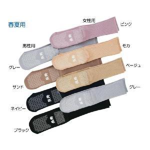 滑り止め 靴下 すべり止めくつ下 長寿 紳士用 春夏(綿混)TJ560 神戸生絲|pandora