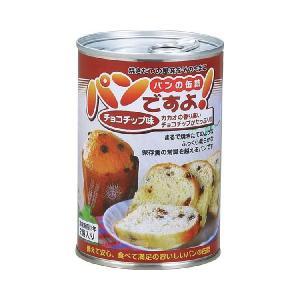 缶入りパン パンですよ! 24缶セット チョコ...の関連商品4