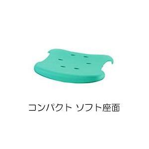 リッチェル シャワーチェア パーツ 部品販売 介護用品 お風呂 椅子