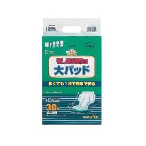 マーヤ 夜.長時間用大パッド(男女共用) Ms 30枚×8袋 1010311 東陽特紙|pandora
