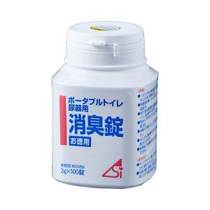 ポータブルトイレ・尿器用消臭錠 800212 お徳用100錠入 浅井商事|pandora