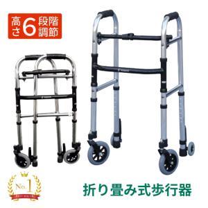 歩行器 ミニフレームウォーカー・キャスターモデル M WFM-4262SW5GW3 シンエンス|pandora