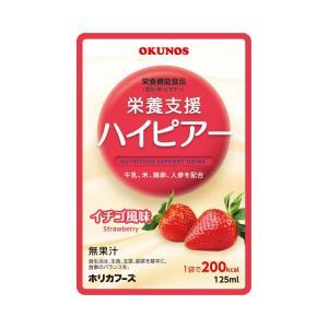 栄養支援ハイピアー イチゴ風味 125mL ホリカフーズ|pandora