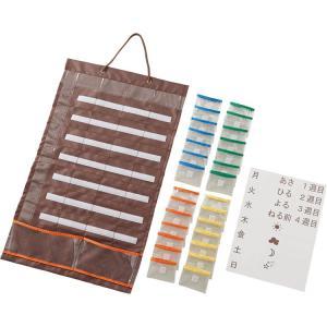 入れやすくて出しやすいお薬カレンダー 90585 コジット|pandora