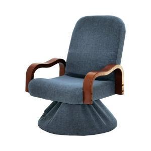 撫子 木製肘付回転椅子 83-986 83-987 ヤマソロ|pandora
