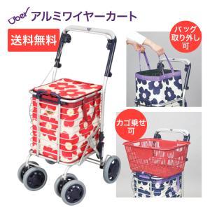 ショッピングカー アルミワイヤーカート A-0245H 花柄赤 ユーバ産業|pandora