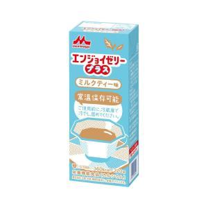 介護食 エンジョイゼリープラス ミルクティー味 220g 0653048 クリニコ