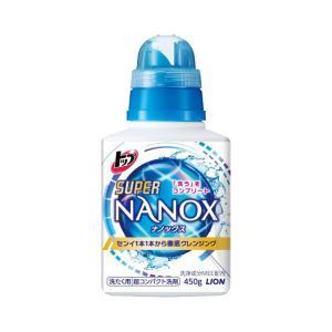 洗濯洗剤 トップ スーパーNANOX(液体) 450g ライオン|pandora