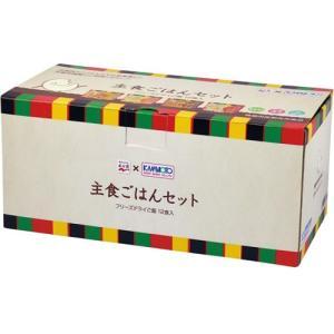 防災備蓄食 非常食 永谷園主食フリーズドライご飯セット 12食入り No.39920 ボウエキ|pandora