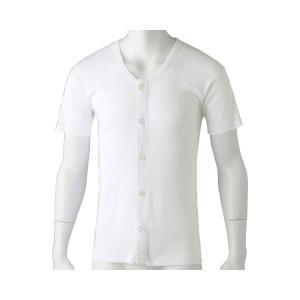 半袖大きめボタンシャツ(2枚組) ホワイト 89817 ケアファッション|pandora