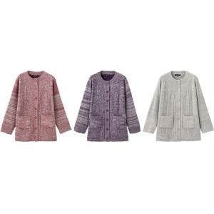 無地裏ボアカーディガン M〜L 97824 ケアファッション|pandora
