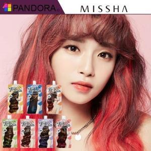 【MISSHA ミシャ】 MI カラーリング ヘアトリートメント 25ml 7Days ヘアカラー トリートメント 韓国コスメ