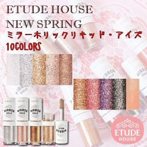 【ETUDE HOUSE エチュードハウス】 New Spr...