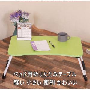 折りたたみテーブル 軽い 折り畳み机 安い 子供 サイドテーブル フリーテーブル おしゃれ かわいい...