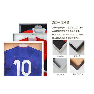 キューブユニフォーム Tシャツ用額縁 シルバー UVカット仕様|panel-c|07