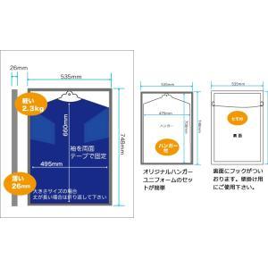 キューブユニフォーム Tシャツ用額縁 シルバー UVカット仕様|panel-c|08