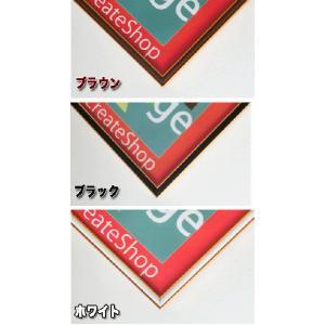 ポスターフレームCT211 B2ブラウン UVカット表面シート panel-c 03