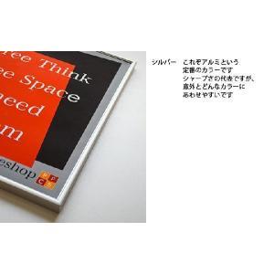 ポスターフレーム額縁HT711 A1シルバー UVカット仕様|panel-c|05