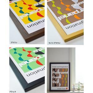 木製 ポスターフレーム 和彩 ポスター用額縁【...の詳細画像3