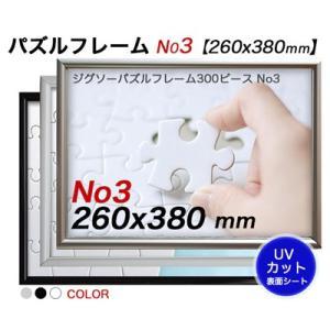 ジグソーパズルアルミフレームHT  N03 300P|panel-c