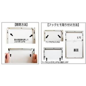 送料無料 ポスターフレームHT711 B2ブラック UVカット表面シート  ポスター用額縁|panel-c|07