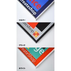 送料無料 ポスターフレームHT711 B2ブラック UVカット表面シート  ポスター用額縁|panel-c|08