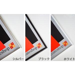 送料無料 ポスターフレームHT711 B2ブラック UVカット表面シート  ポスター用額縁|panel-c|09