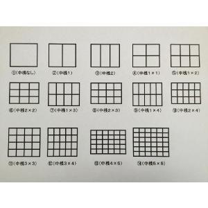 木製パネル F20(727×606) P20(...の詳細画像2