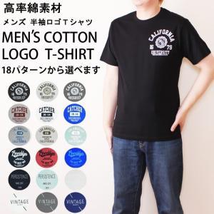 メンズ  半袖Tシャツ 綿100%素材 英字ロゴTシャツ 父の日 春夏 MLLL panet-market
