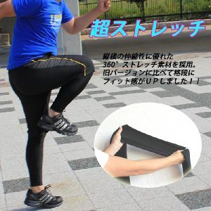 メンズレギンス 日本製 ランニングタイツ ラッシュレギンス ラッシュガードレギンス UVカット 吸水速乾 スポーツレギンスロング丈|panet-market|02