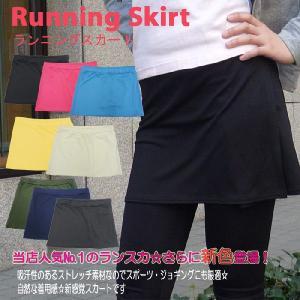 スカート ミニ ランニング ランニングウェア ウエア ミニスカート ランスカ ジョギング パネットワン ロードバイク