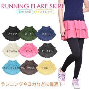 ミニスカート スカート ランニング ランニングウェア ウエア フレアスカート ランスカ ジョギング