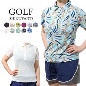 ゴルフウェア ゴルフ スポーツ レディース シャツ 半袖 トップス ウェア 春 かわいい 即納 夏
