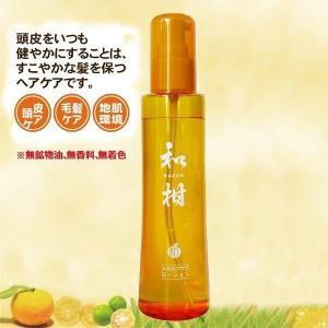 送料無料|薬用育毛剤 和柑スカルプケアローション 120ml|b03|panfamcom