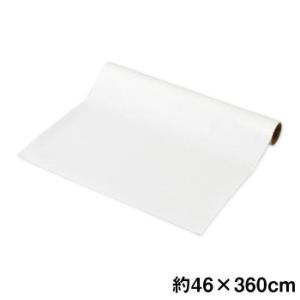 送料無料 壁紙をキズ・汚れから保護するシート 約46×360cm S-318 b03 panfamcom