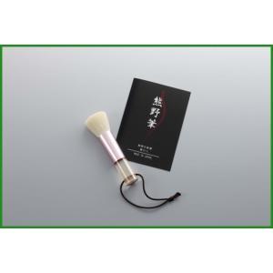 送料無料|Kfi-30FZ 熊野化粧筆 筆の...の関連商品10