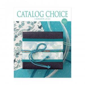 送料無料|カタログギフト カタログチョイス 20600円コース ゴブラン|b03|panfamcom