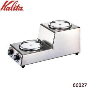 送料無料 Kalita(カリタ) 1.8L デカンタ保温用 2連ウォーマー タテ型 66027 b03 panfamcom
