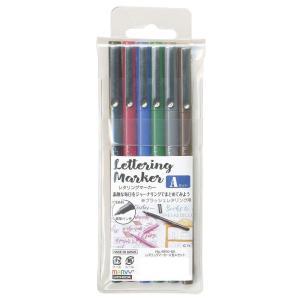 商品概要:ペン先が短く筆圧のコントロールがしやすい! 商品詳細:スリムボディの水性染料文字書き用ペン...