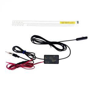 送料無料 AM/FM/VICS用フィルムアンテナ・受信ブースター付 AR-1500 b03 panfamcom