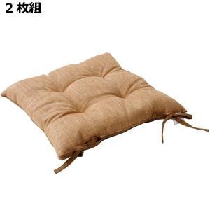 送料無料 シートクッション ひも付き 『モカ』 ブラウン 約43×43cm 2枚組 9296750 b03 panfamcom