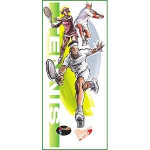 送料無料|DSIS ソルボテニス ブルーグレー 61828・L|b03|panfamcom